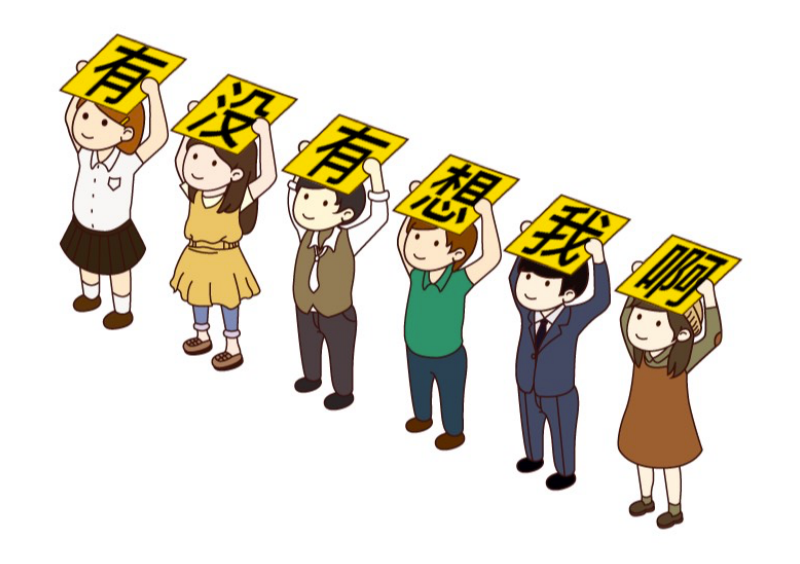 告白小人贴纸版 messages sticker-1