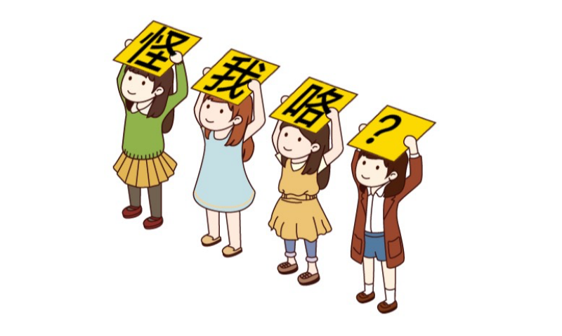 告白小人贴纸版 messages sticker-9