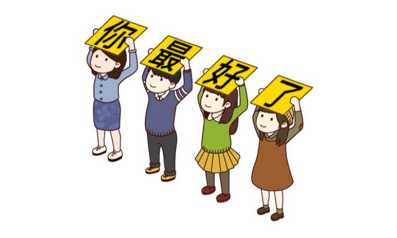 告白小人贴纸版 messages sticker-2