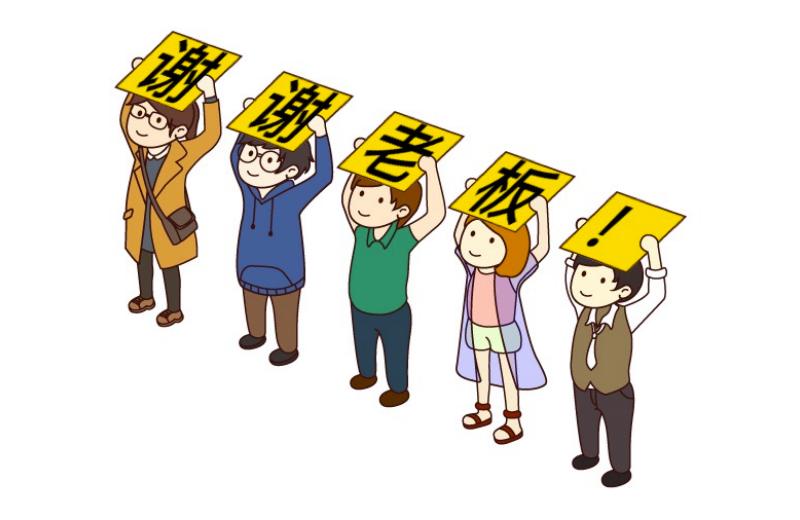 告白小人贴纸版 messages sticker-4