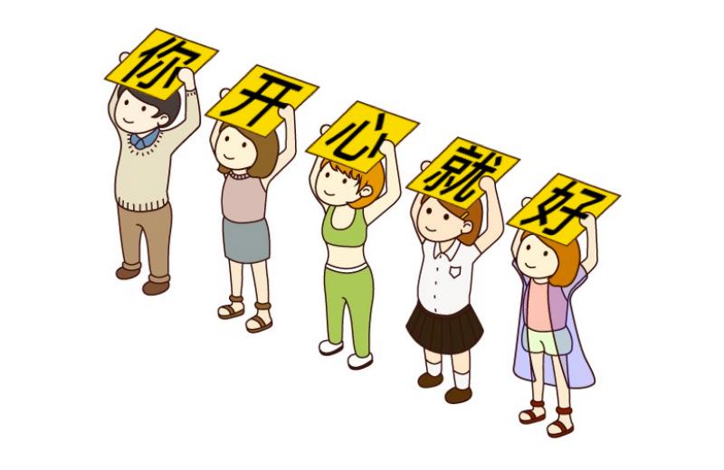 告白小人贴纸版 messages sticker-8
