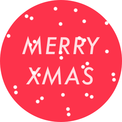 Christmas Stickers - Presents messages sticker-3