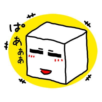 Tofu Character Sticker 2 messages sticker-0
