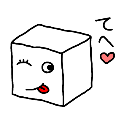Tofu Character Sticker 2 messages sticker-3