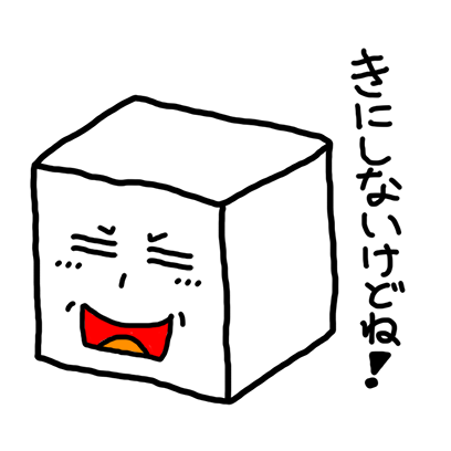 Tofu Character Sticker 2 messages sticker-9