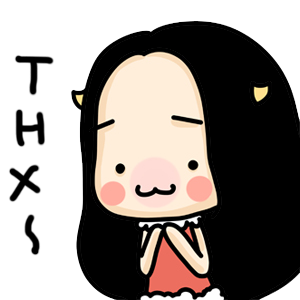 Cow Girl − NHH Stickers messages sticker-11