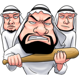 Handsome Uncle From Middle East stickers messages sticker-0