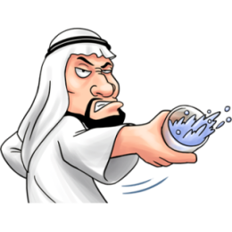 Handsome Uncle From Middle East stickers messages sticker-9
