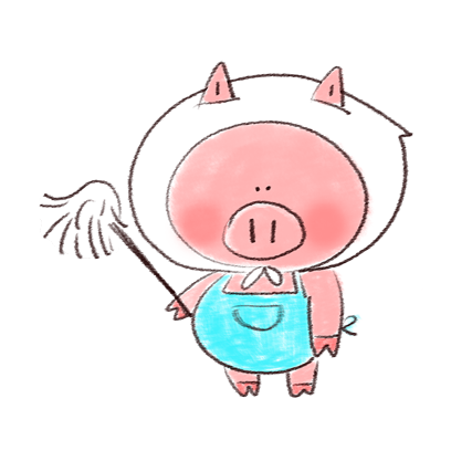 Super busy piggy messages sticker-0