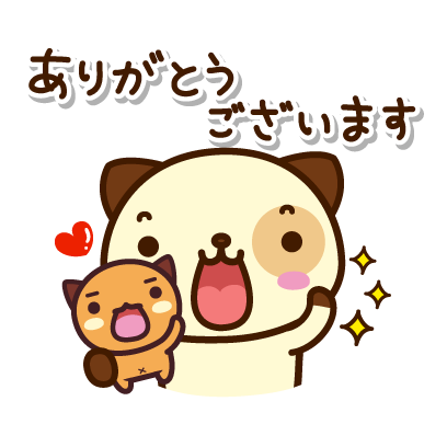 パンダドッグ (日本語) - Mango Sticker messages sticker-11