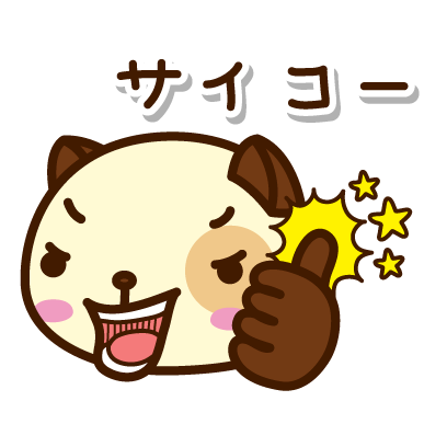 パンダドッグ (日本語) - Mango Sticker messages sticker-2