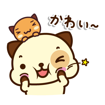 パンダドッグ (日本語) - Mango Sticker messages sticker-4