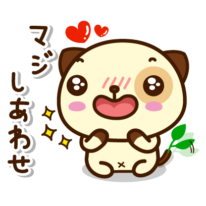 パンダドッグ (日本語) - Mango Sticker messages sticker-6