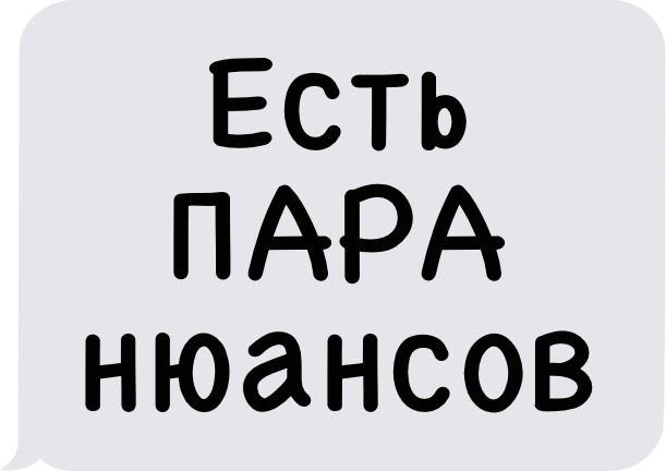 StartUp Стикеры для iMessage messages sticker-7