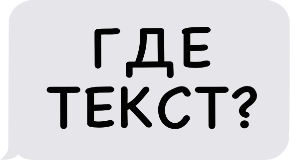 StartUp Стикеры для iMessage messages sticker-2