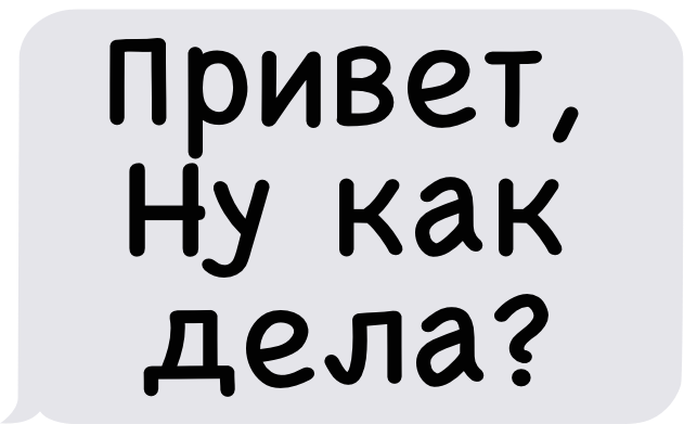 StartUp Стикеры для iMessage messages sticker-0