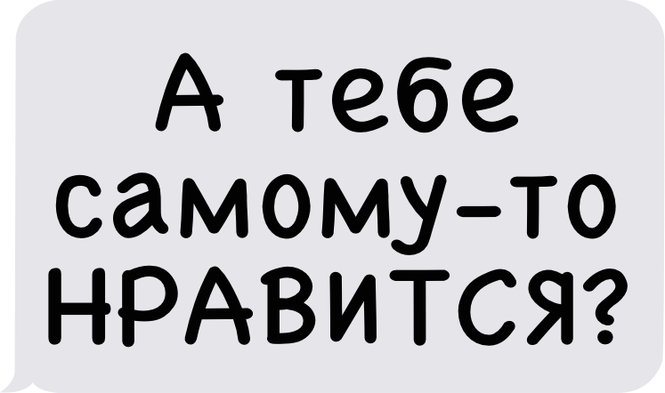 StartUp Стикеры для iMessage messages sticker-6