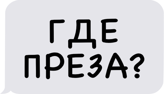 StartUp Стикеры для iMessage messages sticker-3