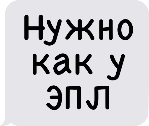 StartUp Стикеры для iMessage messages sticker-11