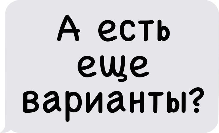 StartUp Стикеры для iMessage messages sticker-5