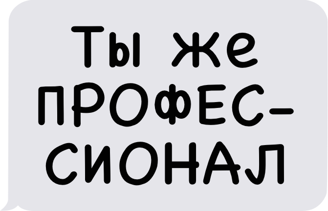 StartUp Стикеры для iMessage messages sticker-9