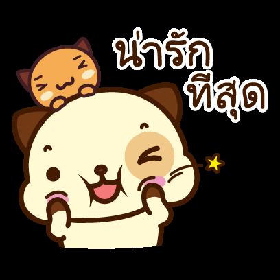 แพนด้าด๊อก (ภาษาไทย) - Mango Sticker messages sticker-3