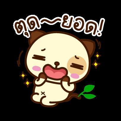 แพนด้าด๊อก (ภาษาไทย) - Mango Sticker messages sticker-6