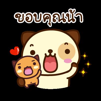 แพนด้าด๊อก (ภาษาไทย) - Mango Sticker messages sticker-9