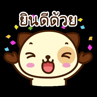แพนด้าด๊อก (ภาษาไทย) - Mango Sticker messages sticker-1