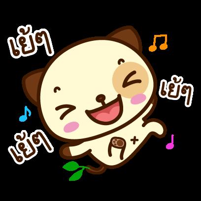 แพนด้าด๊อก (ภาษาไทย) - Mango Sticker messages sticker-4