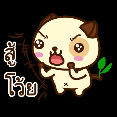 แพนด้าด๊อก (ภาษาไทย) - Mango Sticker messages sticker-10