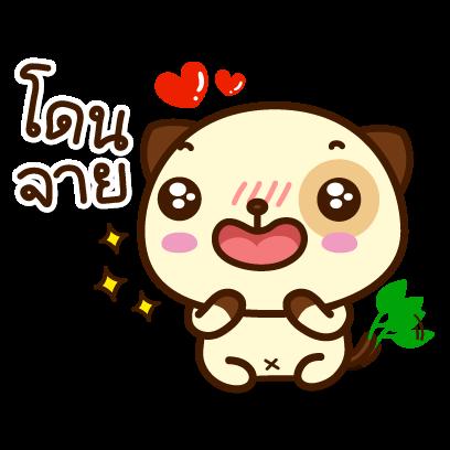แพนด้าด๊อก (ภาษาไทย) - Mango Sticker messages sticker-5
