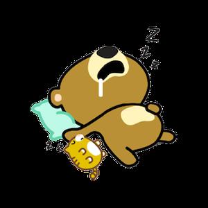 Miya the Bear messages sticker-7