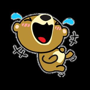 Miya the Bear messages sticker-5
