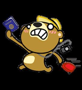 Miya the Bear messages sticker-10