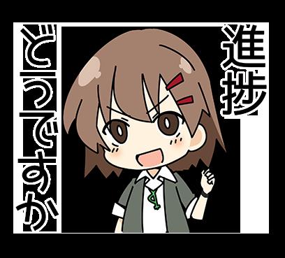 プロ生ちゃん 無料 messages sticker-0