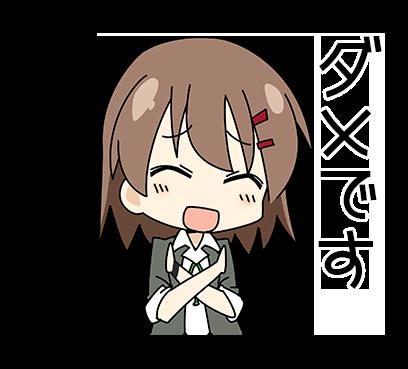プロ生ちゃん 無料 messages sticker-1