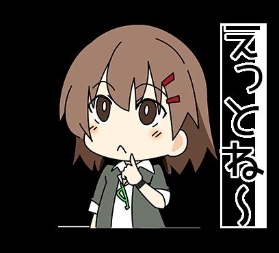 プロ生ちゃん 無料 messages sticker-8