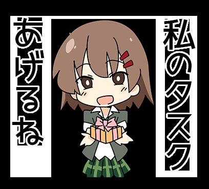 プロ生ちゃん 無料 messages sticker-9