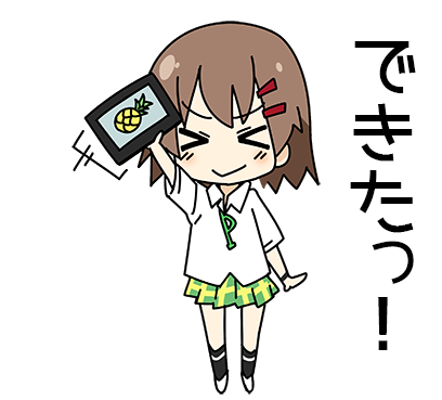 プロ生ちゃん 無料 messages sticker-11