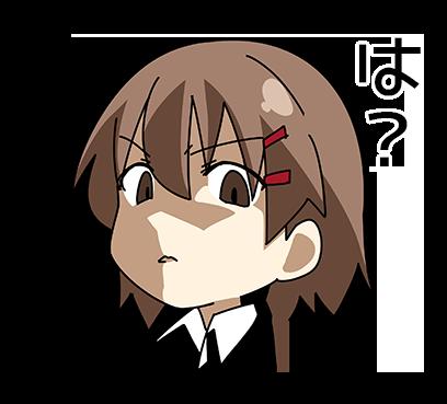プロ生ちゃん 無料 messages sticker-3