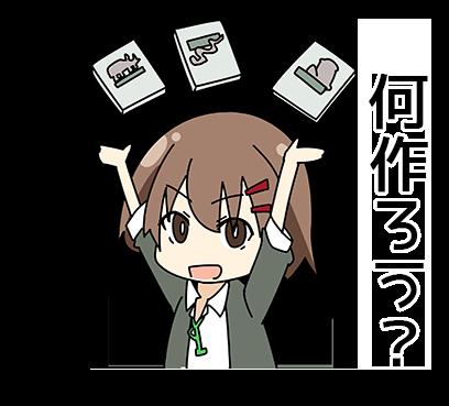 プロ生ちゃん 無料 messages sticker-10