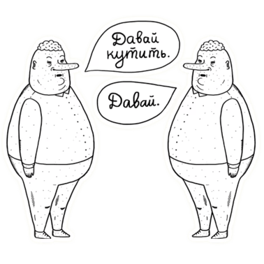 Skya Stickers messages sticker-4