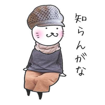 無料!関西弁猫ステッカー - メッセージ iMessage用大阪弁まゆねこスタンプ messages sticker-10