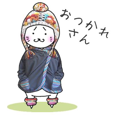 無料!関西弁猫ステッカー - メッセージ iMessage用大阪弁まゆねこスタンプ messages sticker-8