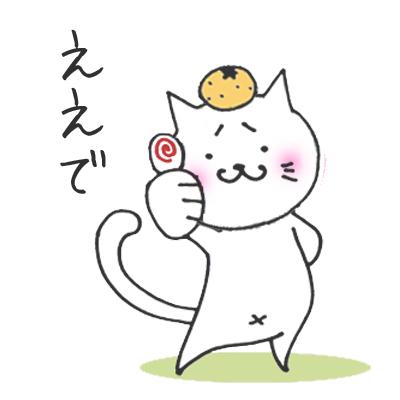 無料!関西弁猫ステッカー - メッセージ iMessage用大阪弁まゆねこスタンプ messages sticker-1