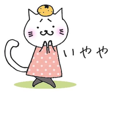無料!関西弁猫ステッカー - メッセージ iMessage用大阪弁まゆねこスタンプ messages sticker-7