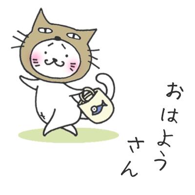 無料!関西弁猫ステッカー - メッセージ iMessage用大阪弁まゆねこスタンプ messages sticker-5