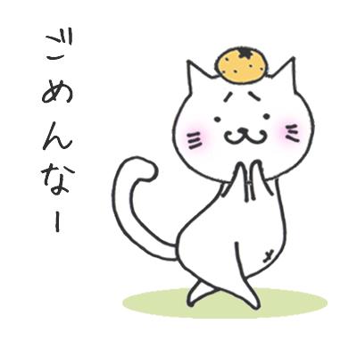 無料!関西弁猫ステッカー - メッセージ iMessage用大阪弁まゆねこスタンプ messages sticker-11