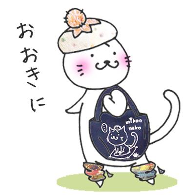 無料!関西弁猫ステッカー - メッセージ iMessage用大阪弁まゆねこスタンプ messages sticker-0